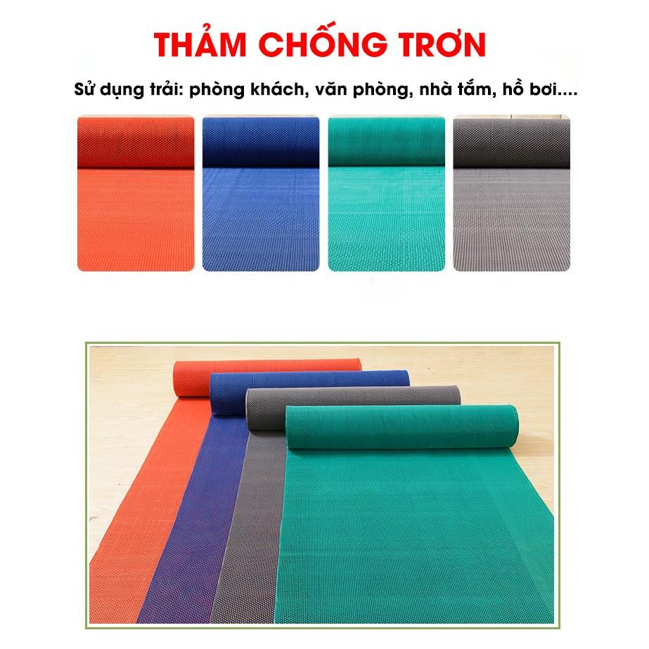 Thảm nhựa lưới dày 7,5mm